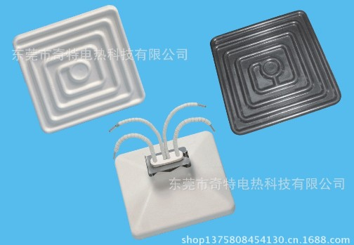 Far infrared ceramic heating plate, hot plate, hot