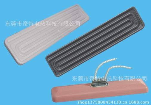IR far infrared ceramic heater